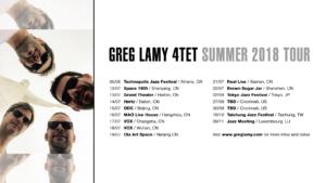 Summer2018 Tour